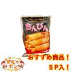 お菓子 手作り 沖縄風黒糖 ク レープ おやつ お土産 おすすめ ちんびんミックス 350g×5個セット