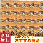 おすすめ お菓子 お土産 琉球ポップコーンキャラメル味80g×1ケース(20袋入り)