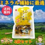 沖縄県産 生姜 黒糖 琉球黒糖株式会社 生姜黒糖個包装150g3袋セット
