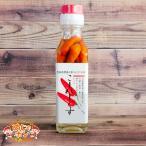 島唐辛子 コーレーグース 激辛 (瓶詰) 120ml×1本 サン食品 沖縄産 辛味調味料 沖縄お土産 おすすめ