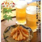 おつまみ 島らっきょう キムチ(30g)×10袋 沖縄県産うちなー自慢 お土産  おすすめ