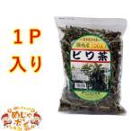 ビワ びわ茶  国産 健康茶  ビワ茶(100g)   日本国内産 お土産  おすすめ