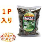 ドクダミ茶 国産 どくだみ茶(100g) 日本国内産 健康茶 お土産 送料無料 おすすめ