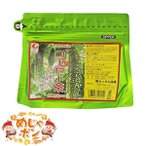 沖縄県産健康茶 種入りゴーヤー茶ティーパック15g(1.5g×10包入)