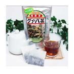沖縄県産健康茶 グァバブレンド茶40g(2g×20包)
