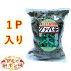 沖縄県産健康茶 グァバ茶 (焙煎/100g)
