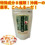こへんるーだ茶 沖縄県産健康茶 こへんるーだ茶 ティーパック60g(2g×30包入) 送料無料