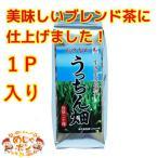 沖縄県産健康茶 うっちん畑(450g)