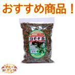 沖縄県産健康茶 沖縄県産ヨモギ茶(100g)