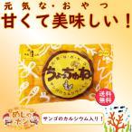 沖縄 お菓子 お土産 黒砂糖 ちょっちゅねピーナッツ味75g1袋セット