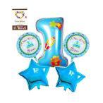 HINATA 誕生日 アルミ 風船 セット 1歳 2歳 3歳 バルーン ((1歳 男の子 プリンス)セット)