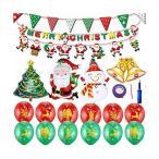 ふうせん クリスマス 飾り クリスマス風船 21個セット クリスマス装飾 バルーン 飾り アルミバルーン クリスマス飾り クリスマス アルミ風船 豪