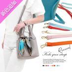 其它 - フェイクレザーストラップ [メール便送料無料] 長さ調節可能 全11色 / レディース バッグ 鞄 カバン かばん バック キューブバッグ キューブ型