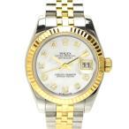 ロレックス デイトジャスト 10P レディース 腕時計 自動巻き SS×K18YG ホワイトシェル文字盤 179173NG M番 ROLEX