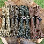 ロープ ガイロープ 限定カラー 径4mm 長さ4m 1本 耐荷重250kg パラコード 7芯 渋色アルミ自在金具 テントロープ タープロープ ガイライン