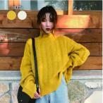 ショッピングタートルネック タートルネック ざっくり ニット セーター ケーブル編み ルーズ ロング袖 かわいい 大人