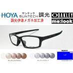 OAKLEY オークリー 度なし調光セット OX8041-SBK-SUN 眼鏡 メガネ フレーム CROSSLINK PITCH クロスリンク ピッチ 度付可  オールブラック 交換テンプル無 伊達