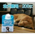 ペット用 ヤギミルク 乳飲料 液体タイプ キトン パピー