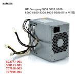 純正新品 HP Compaq 6000 6005 6200 8000 8100 8200 8020 8080 Elite MT用電源ユニット 320W 503377-001/508153-001 707818-002/707906-001