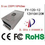 代引可★新品防雨型直流安定化電源/120W/スイッチング電源AC100V→12V10A