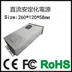 代引可★新品防雨型直流安定化電源/360W/スイッチング電源AC100V→12V30A