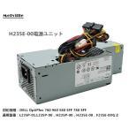 純正新品 DELL OptiPlex 960 780 760 SFF デスクトップ PC 235W電源ユニット L235P-01 L235P-00 H235P-00 H235E-00 F235E-00