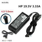 �������� HP 820/840/850 G3 G4 ENVY13/14 ��19.5V 3.33A AC�����ץ��� HSTNN-CA15 HSTNN-LA15 65W ���Ŵ��PC�Ÿ�