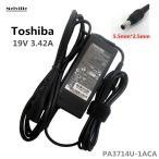 新品 東芝 TOSHIBA dynabook RX3 R730 R731 R732 R741 R742 R751 R752 R631 R644 R654 用ACアダプター19V 3.42A PA3714U-1ACA 65W 充電器★PC電源
