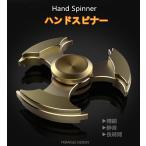 Hand spinner 精銅ハンドスピナー 三角 指スピナー Fidget spinner ストレス解消 脳トレー 大人も子供も適合 高速回転 クールおもちゃ