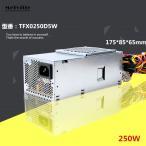 純正新品 Dell Vostro 200 220S 230S 260S デスクトップ用 PC 250W電源ユニットTFX0250AWWA TFX0250P5W TFX0250D5WB 適応DPS-250AB-35A PC6038 PS-5251-06