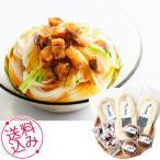 お中元 ギフト 海鮮 麺類 神田 喜川 鰻じゅれ半生そうめん 内祝い お祝い 誕生祝 御礼 71204