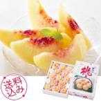 お中元 ギフト フルーツ 果物 岡山の桃 内祝い お祝い 誕生祝 御礼 71083