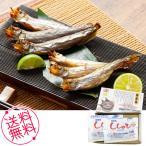 お歳暮 ギフト 惣菜 北海道産 本ししゃも 送料無料 内祝い お祝い 誕生祝 御礼 80138