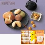 Yahoo! Yahoo!ショッピング(ヤフー ショッピング)果子乃季 スイートセレクト B 内祝い、お祝い、お歳暮、お中元、お誕生日