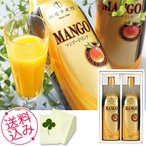 ショッピングお中元 銀座千疋屋 マンゴードリンク お祝い、内祝い、お歳暮、お中元、お誕生日