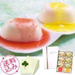 ショッピングお歳暮 銀座千疋屋 銀座レアチーズケーキ A (6個) お祝い、内祝い、お歳暮、お中元、お誕生日