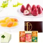 ホワイトデー 銀座千疋屋 ギフト 洋菓子 いちごショコラ&フルーツゼリー(計32個) 内祝 お祝い 出産 結婚 誕生日