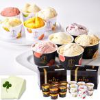 ショッピングお中元 銀座千疋屋 銀座プレミアムアイス&ソルベ お祝い、内祝い、お歳暮、お中元、お誕生日