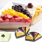 銀座千疋屋 銀座フルーツタルトアイス お祝い、内祝い、お歳暮、お中元、お誕生日
