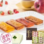 ショッピングお中元 銀座千疋屋 銀座フルーツフィナンシェ 12個 お祝い、内祝い、お歳暮、お中元、お誕生日