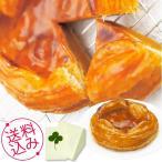 残暑見舞 函館ナナエ洋菓子 パンプキンパイ ギフト 内祝い お祝い 出産 結婚 お誕生日 快気 御礼 お菓子