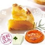 お中元 函館ナナエ洋菓子 アップルパイ6号 ギフト 内祝い お祝い 出産 結婚 お誕生日 快気 御礼 お菓子