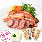 北海道産の豚肉・鶏肉を使用した「完全無添加」の手作りです。誰もが安全に美味しく食べられるように食材や製造方法を限定して妥...