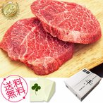 お中元 ギフト 千屋牛 A5ランク 熟成ステーキ モモ肉 300g(150g×2) 内祝い、お誕生日、お礼