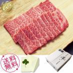 お歳暮 ギフト 千屋牛 A5ランク 焼き肉用 熟成リブロース肉 300g 内祝い、お誕生日、お礼