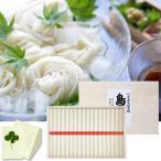 バレンタイン ギフト 小豆島手延素麺 島の光 [50g×36束] WP-50 内祝い、お祝い、香典返し