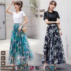 メメメクラゲ 8色スカート エレガント シフォン プリント ダンス用 ロマンチック ふんわり やさしい 気質 ソフト レーヨン 裏地あり