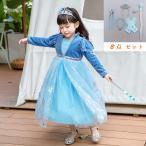 アナと雪の女王2 エルサ 子供用 コスチューム プリンセス ドレス 衣装 豪華8点 セット 100 110 120 130 140