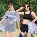 体型カバー 水着 レディース 水着 中学生 高校生 10代 スポーティー 体型カバー 3点セット 学生 少女 小胸にもぴったり 夏 韓国