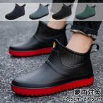 レインブーツ メンズ レインシューズ ショートブーツ 男性 アウトドア 防水 滑り止め 雨靴 軽量 通学 通勤 ビジネス 晴雨兼用 履きやすい 痛くない かっこいい